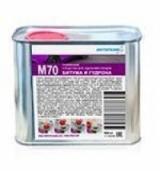 Высокоэффективное и безопасное средство для удаления следов битума, гудрона М 70