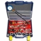 SMC-1002 (включает в себя SMC-1002/1, 1002/2, 1002/3, 1002/4, 1002/5) - Диагностический набор топливных систем впрыска
